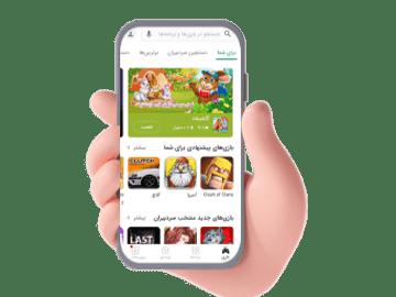 آموزش انتشار اپلیکیشن در کافه بازار