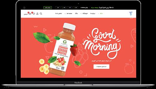 طراحی سایت سوپرمارکت