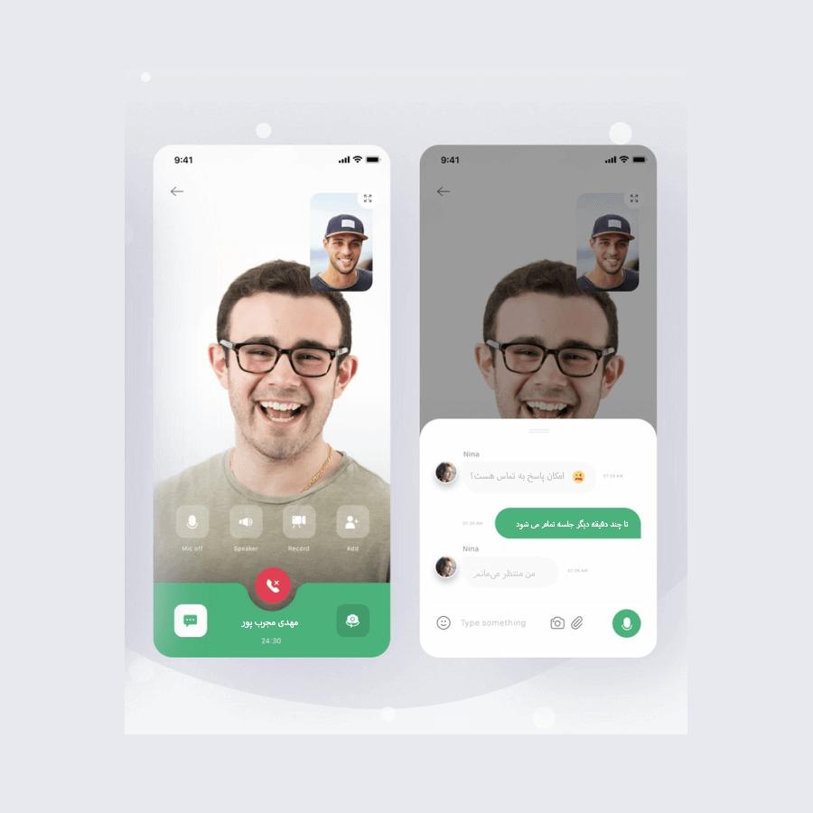 messaging app1
