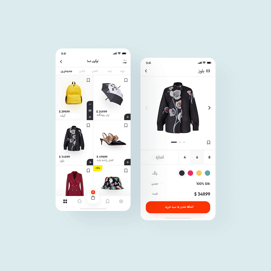 shopping app2